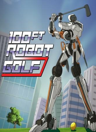 100ft Robot Golf – CODEX