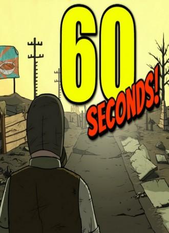 60 Seconds : Dolores – PLAZA