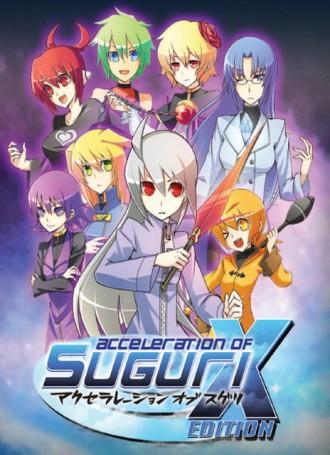 Acceleration of SUGURI X Edition HD – DARKSiDERS