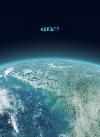 ADR1FT – STEAMPUNKS