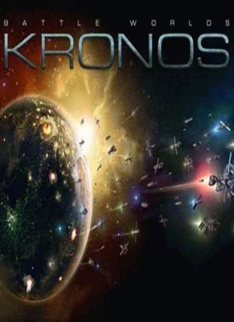 Battle Worlds Kronos – FLT
