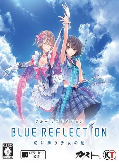 BLUE REFLECTION / BLUE REFLECTION 幻に舞う少女の剣