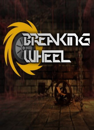 Breaking Wheel – HI2U