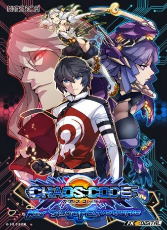 CHAOS CODE : NEW SIGN OF CATASTROPHE- PLAZA