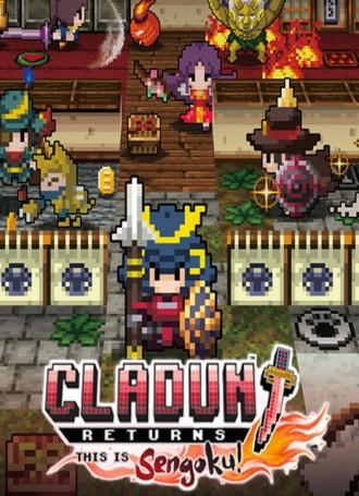 Cladun Returns: This Is Sengoku! – DARKSiDERS