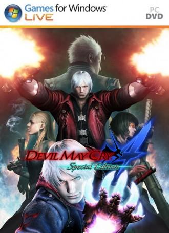 Devil May Cry 4 Special Edition – CODEX | +DLC Unlocker
