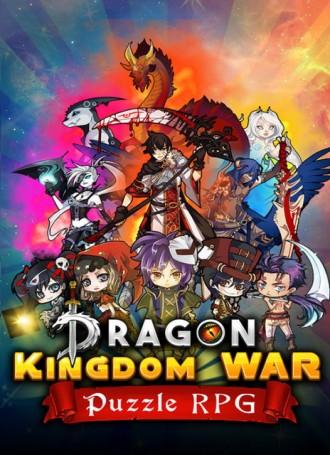 Dragon Kingdom War – PROPHET