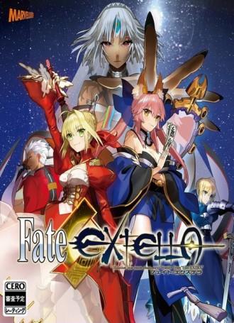 Fate/EXTELLA – CODEX