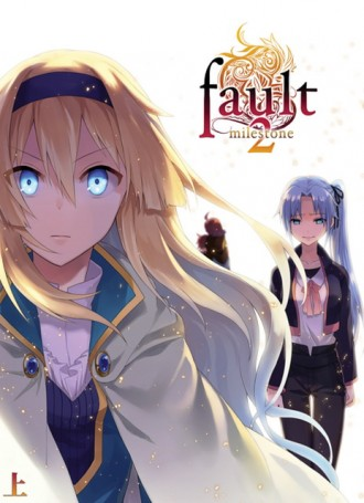 fault – milestone two side:above – GOG
