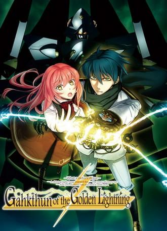 Gahkthun of the Golden Lightning Steam Edition – POSTMORTEM