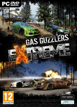 Gas Guzzlers Extreme Gold Pack – PROPHET