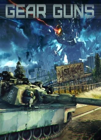 GEARGUNS – Tank offensive – CODEX
