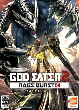 God Eater 2 Rage Burst – CPY