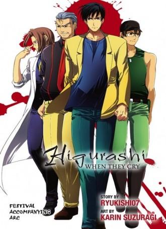 Higurashi When They Cry Hou – Ch.3 Tatarigorosh – DARKSiDERS