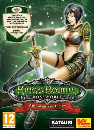 King's Bounty Crossworlds – PROPHET