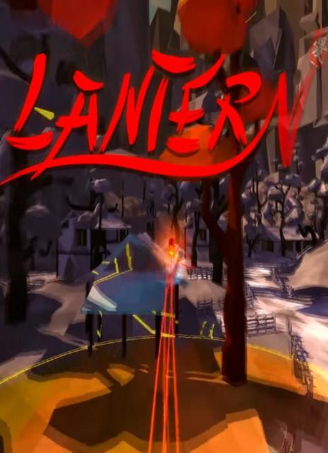 lantern-pc-game-2016