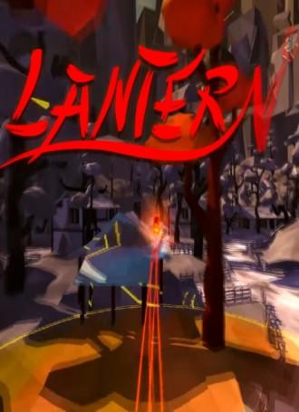 Lantern – PLAZA