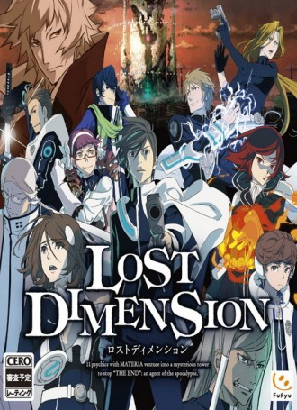 Lost Dimension – SKIDROW