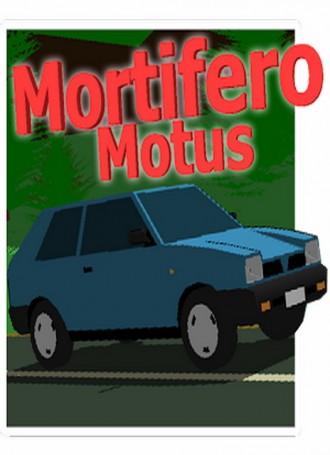 Mortifero Motus – ALiAS