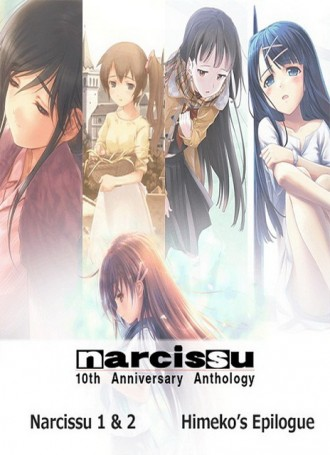 Narcissu 10th Anniversary Anthology Project – DARKSiDERS