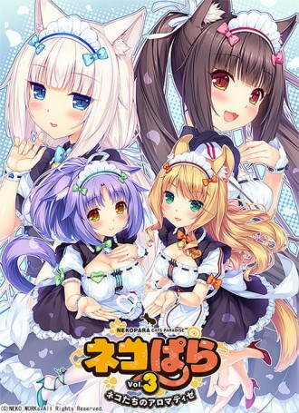 NEKOPARA Vol.3 – DARKSiDERS