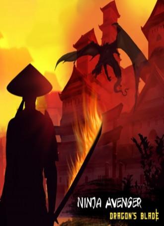 Ninja Avenger : Dragon Blade – DARKSiDERS