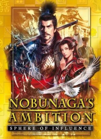 NOBUNAGA'S AMBITION: Sphere of Influence – Ascension -SKIDROW