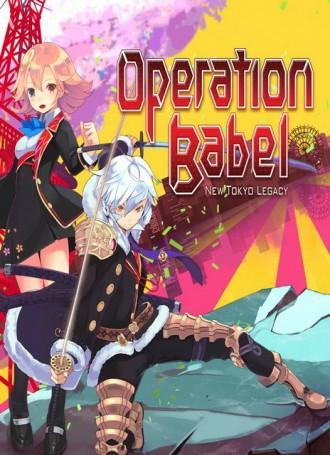 Operation Babel : New Tokyo Legacy – DARKSiDERS