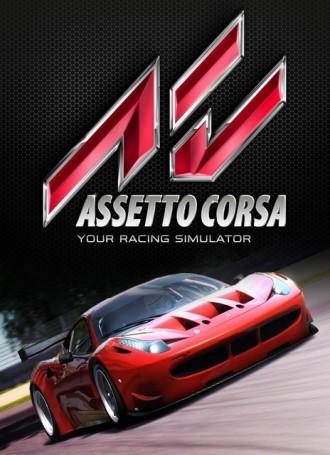 Assetto Corsa v1.5 – RELOADED | +Update 1.8 +Red Pack DLC +Japanese Pack DLC +Tripl3 Pack DLC