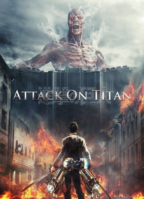 Attack on Titan AOT Wings of Freedom PC game