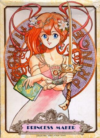 Princess Maker Refine – DARKSiDERS