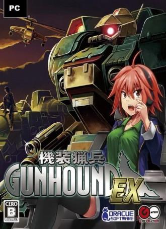 Gunhound EX – DARKSiDERS