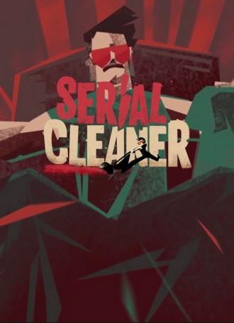 Serial Cleaner – GOG