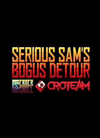 Serious Sam's Bogus Detour – GOG