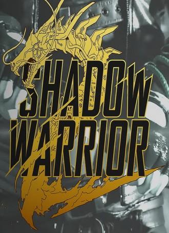 Shadow Warrior 2 : Deluxe – GOG | +DLC +Bonus +Update v1.1.10.1