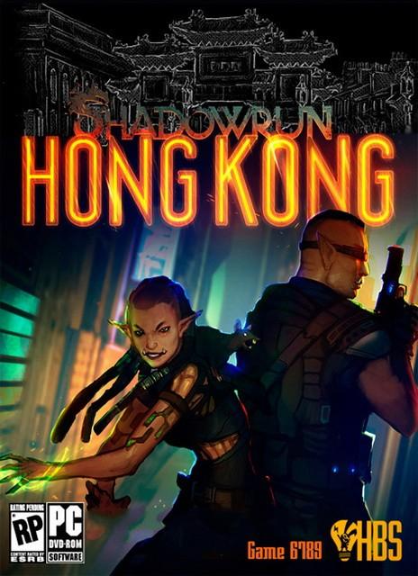 Shadowrun.Hong.Kong-PC