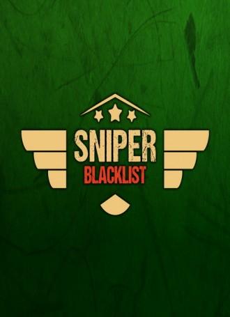 SNIPER BLACKLIST – PLAZA