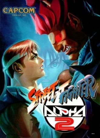 Street Fighter Alpha 2 – GOG