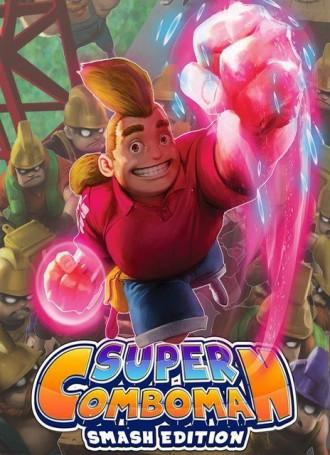 Super ComboMan: Smash Edition – PLAZA