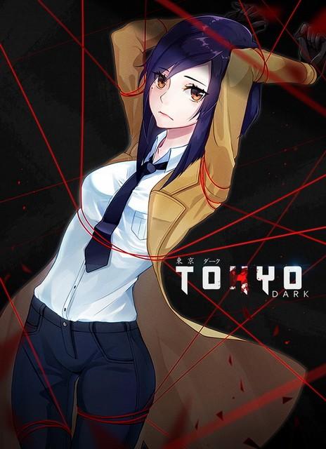 Tokyo Dark Collector's Edition torrent crack uploaded uptobox