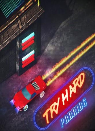 Try Hard Parking – HI2U