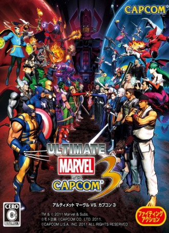 Ultimate Marvel vs Capcom 3 – CODEX | +Update 1