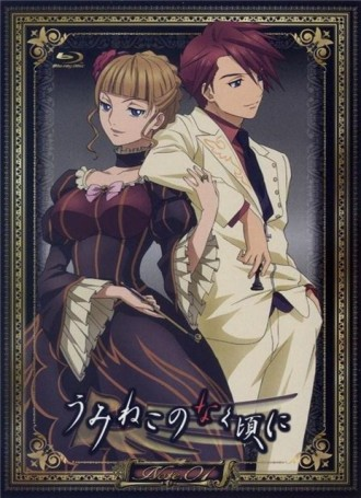 Umineko When They Cry – Question Arcs – DARKSiDERS