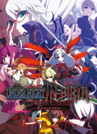 UNDER NIGHT IN-BIRTH Exe : Late – SKIDROW