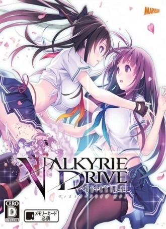 VALKYRIE DRIVE -BHIKKHUNI- CODEX | +Update 1.03