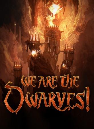 We Are The Dwarves – GOG | +Update 2.2.0.4
