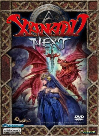 Xanadu Next – GOG | +Update 2.2.0.5