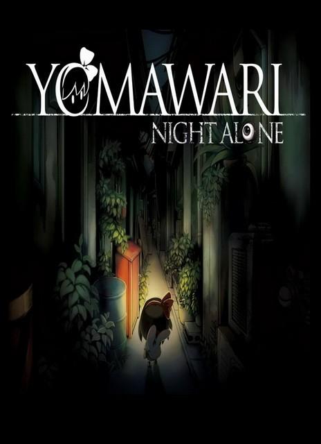 yomawari-night-alone-pc-complete-game-download