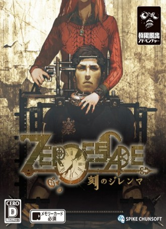 Zero Escape: Zero Time Dilemma – DARKSiDERS